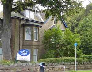 Bowerham Road, Lancaster, venue for Lancaster LNU garden parties in 1927 and 1928 © Janet Nelson
